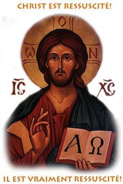 Christ icone
